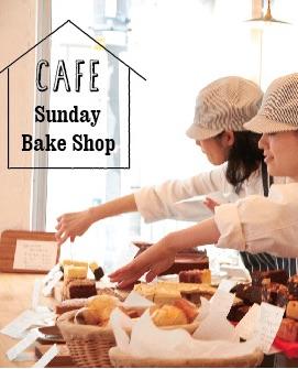 sunday bake shop DM 003