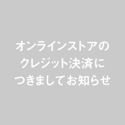 プリント+D_CS6